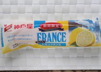 神戸屋 FRANCE 瀬戸内レモンフランス