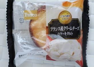 フランス産クリームチーズのケーキタルト.jpg
