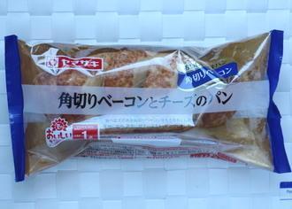 角切りベーコンとチーズのパン.jpg
