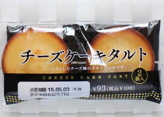 フジパン チーズケーキタルト