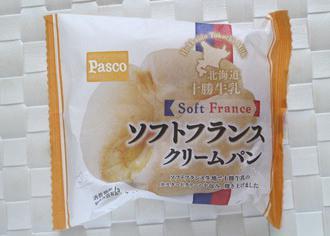 ソフトフランスクリームパン