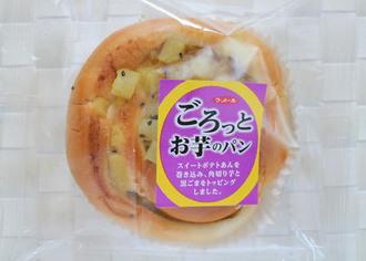 ごろっとお芋のパン