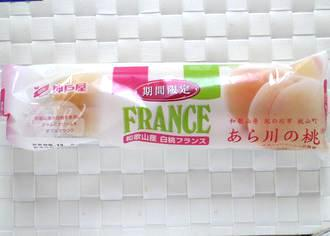 FRANCE 和歌山産白桃フランス