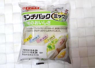 ランチパック 4 種のおいしさミックス