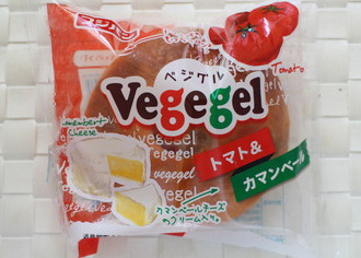 ベジグル トマト&カマンベール