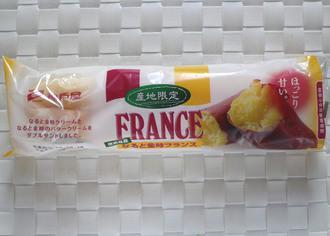 徳島県産なると金時フランス