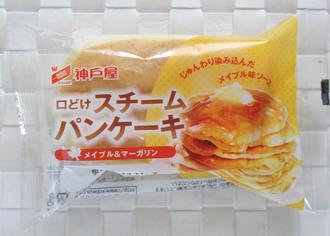 口どけスチームパンケーキ