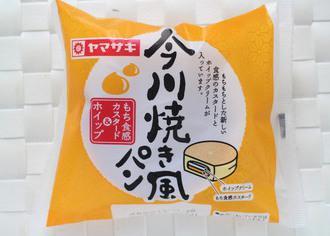今川焼き風パンもち食感カスタード&ホイップ
