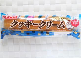 サンドロールクッキークリーム