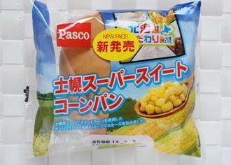 士幌スーパースイートコーンパン