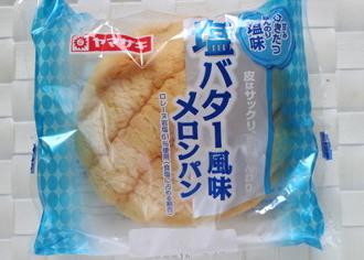 塩バター風味メロンパン