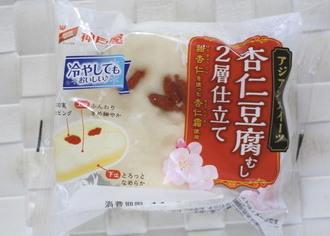 杏仁豆腐むし 2層仕立て