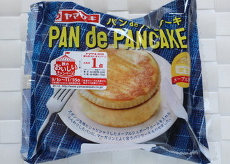 パンdeパンケーキ メープル風味