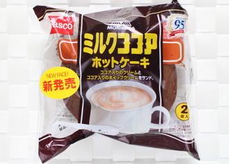 ミルクココアホットケーキ