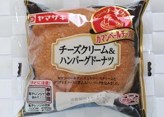 チーズクリーム&ハンバーグドーナツ
