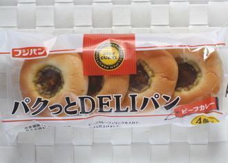 パクっとDELIパン ビーフカレー