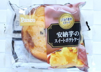 安納芋のスイートポテトケーキ