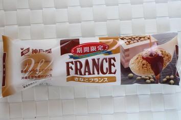 FRANC きなこフランス