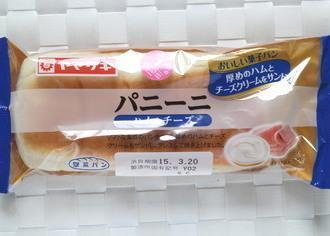 パニーニ ハム&チーズ