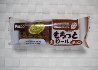 もちっとロール チョコ