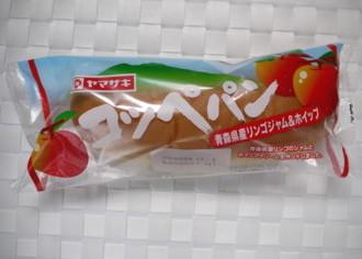 コッペパン 青森県産リンゴジャム&ホイップ