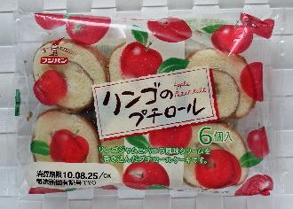 リンゴのプチロール
