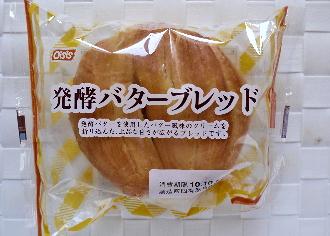 発酵バターブレッド