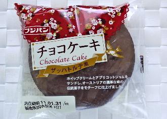 チョコケーキザッハトルテ風