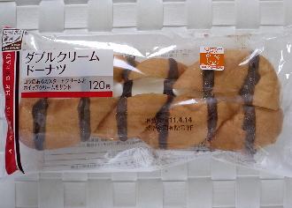 ダブルクリームドーナツ