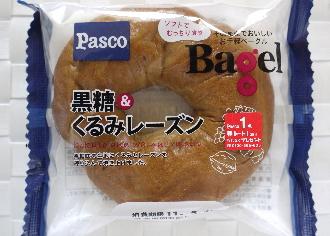 ベーグル 黒糖&くるみレーズン