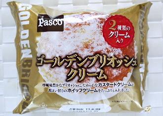 ゴールデンブリオッシュクリーム