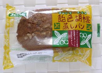 飴色胡桃蒸しパン