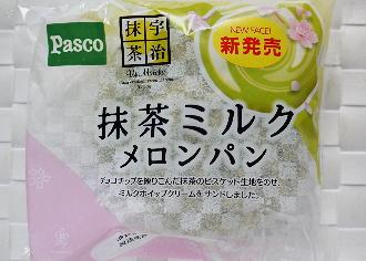 抹茶ミルクメロンパン