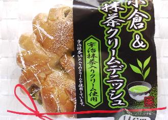 小倉&抹茶クリームデニッシュ