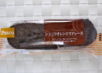 ショコラオレンジマドレーヌ