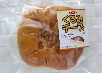 くるみチーズ