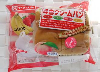 4色クリームパン