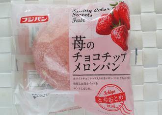 苺のチョコチップメロンパン