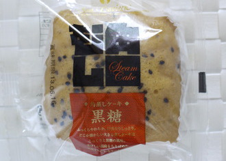 角蒸しケーキ黒糖
