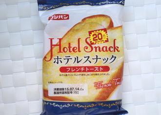 ホテルスナック フレンチトースト