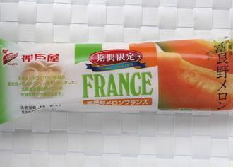神戸屋 FRANCE 富良野メロンフランス