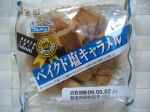 ベイクド塩キャラメル