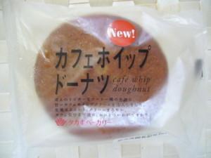 カフェホイップドーナツ