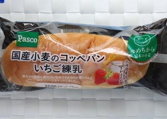 Pasco 国産小麦のコッペ いちご練乳