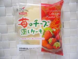 苺のチーズ蒸しケーキ