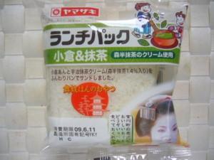 ランチパック小倉&抹茶