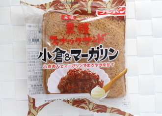 黒糖スナックサンド 小倉&マーガリン