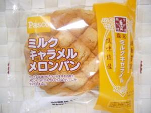 ミルクキャラメルメロンパン