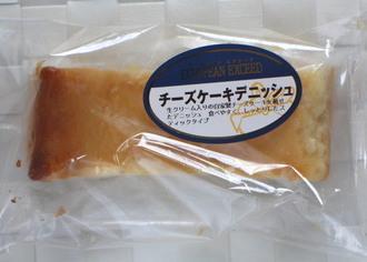 チーズケーキデニッシュ