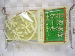 宇治抹茶ケーキ小倉&ホイップ